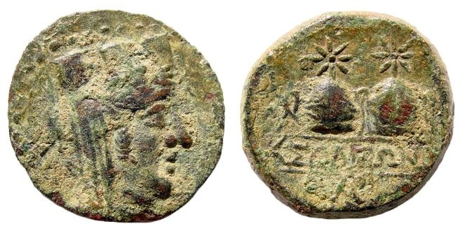 Ancient Coins - Cilicia, Soloi-Pompeiopolis. 2nd – 1st century BC. AE 20mm (5.60 gm). SNG France 1204