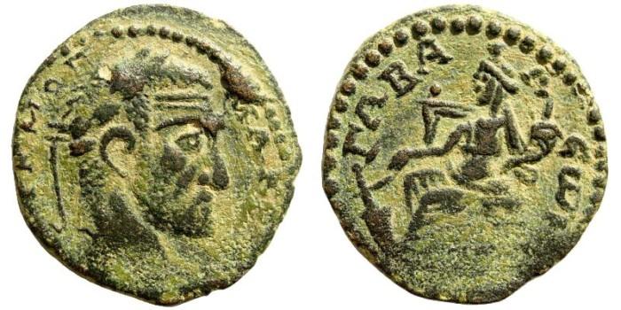 Ancient Coins - Syria, Seleucis and Pieria. Gabala. Macrinus 217-218 AD. AE 26mm (10.22 gm). SNG Copenhagen 316; Lindgren III 1192