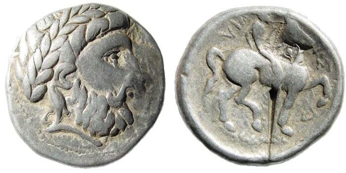 Ancient Coins - Celtic, South-West Slowakia. With EH monogram. 3rd-2nd century BC. AR Tetradrachm (13.95 gm, 25mm). Dembski 1302 (same dies)