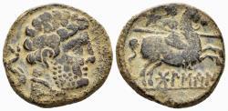 Ancient Coins - Spain, Bolskan (Osca). Circa 150-100 BC. AE Unit (7.96 gm, 23mm). SNG BM Spain 734