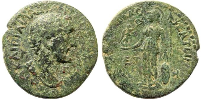 Ancient Coins - Kilikia, Mopsos. Antoninus Pius, 138-161 AD. AE 24mm (9.50 gm). Year 207, 139-140 AD. SNG Levante 1336
