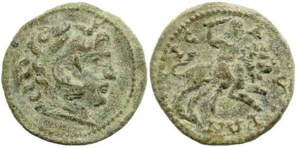 Ancient Coins - Cilicia, Isaura. Autonomous Issue. Circa late 2nd century AD. AE 18mm (2.68 gm). SNG Levante 258; Imhoof-Blumer, KM pg. 441, 1. Scarce mint