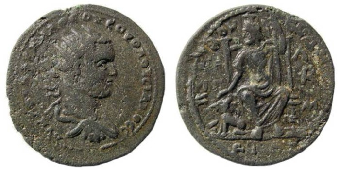 Ancient Coins - Cilicia, Anazarbus. Volusian. 251-253 AD. AE 31 mm (14.95 gm). Dated year 270 (251/252 AD). SNG France 2132. Very rare