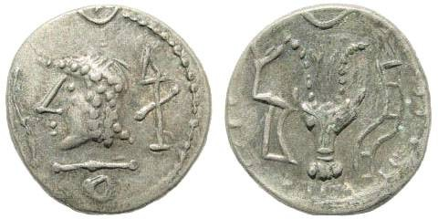 Ancient Coins - Arabia, Himyarites. 1st Century BC. AR Light Denarius (2.55 gm, 16mm). SNG ANS 1503