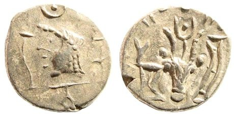 Ancient Coins - Arabia Felix, Himyarites. 1st Century BC. AR Light Denarius (2.29 gm, 15mm). SNG ANS 1515