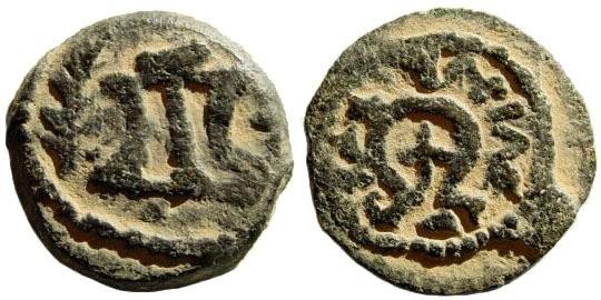 Ancient Coins - Judaea, Herodian Kings, Herod I, 40-4 BC, AE Double Prutah (3.24 gm., 17mm). Meshorer 41
