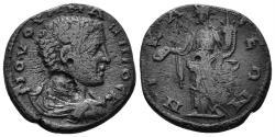 Ancient Coins - Bithynia, Nicaea. Maximus, as Caesar. 235/6-238 AD. AE 23mm (7.04 gm). RPC Online 10924.2