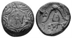 Ancient Coins - Macedonian Kingdom. Antigonos II Gonatas. 277/6-239 BC. AE 17mm (3.92 gm). SNG Alpha Bank 1103