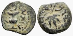 Ancient Coins - Judaea. First Jewish War. Year 2 (67 AD). AE Prutah (3.40 gm, 18mm). Hendin 1360