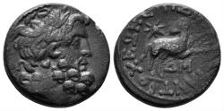 Ancient Coins - Syria, Seleucis and Pieria, Antiochia ad Orontem. AE 20mm (6.39 gm). Silanus, legatus Syriae, 13-14 AD. RPC I 4269