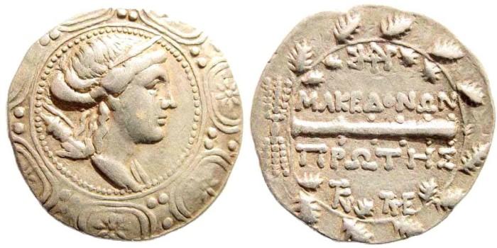 Ancient Coins - Macedon, Roman Protectorate. First Meris. Circa 167-149 BC. AR Tetradrachm (16.68 gm, 30mm). Amphipolis mint. SNG Copenhagen 1314