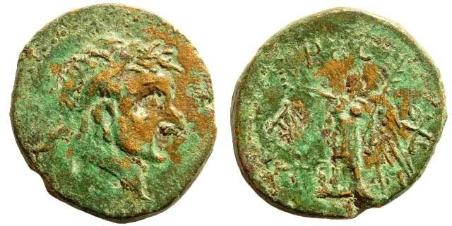 Ancient Coins - Syria, Coele-Syria. Chalkis. Dynast Lysanias, 40-36 BC. AE 20mm (5.49 gm). Year 272, 40 BC. RPC I, 4768