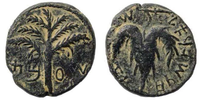 Ancient Coins - Judaea. Bar Kochba Revolt. 132-135 CE. AE 26 mm (11.22 gm, 12h). Undated year 2 (133/4 CE). Mildenberg 93 (O7/R57)