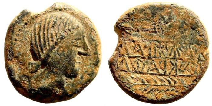 Ancient Coins - Spain, Obulco. Circa 150 BC. AE As (12.35 gm, 27mm). SNG BM 2, Spain 1410