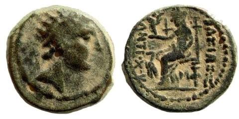 Ancient Coins - Seleucid Kingdom. Antiochus. IV. 175-164 BC. AE 15mm (3.41 gm). Seleucia. mint. SNG Copenhagen 180