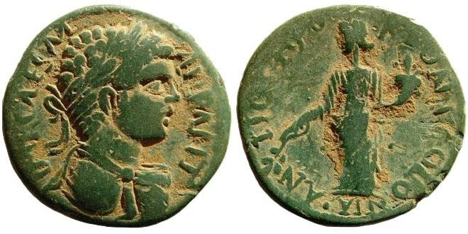 Ancient Coins - Pisidia, Antioch. Caracalla. 198-217 AD. AE 22 (4.22 gm). Cf. SNG France 1150
