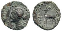 Ancient Coins - Kappadokian Kingdom. Ariarathes IV or V, ca 220-130 BC. AE 16mm (3.06 gm). Simonetta 48, 4
