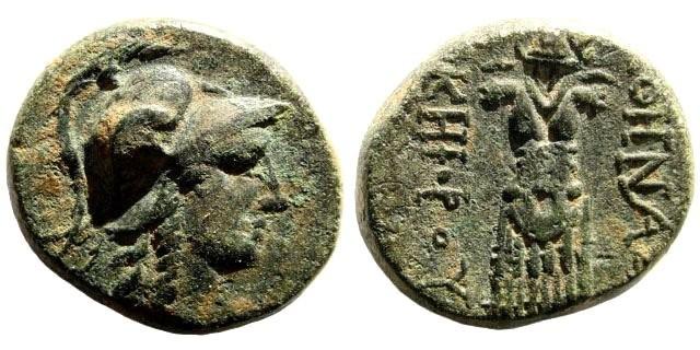 Ancient Coins - Mysia, Pergamon . Circa 2nd Century BC. AE 19mm (6.94 gm). SNG von Aulock 1374; SNG France 1884