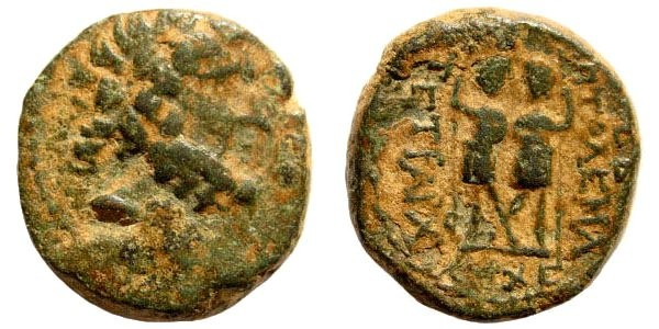 Ancient Coins - Syria, Coele-Syria. Chalkis. Dynast Ptolemaios, ca. 85-40 BC. AE 18mm (6.74 gm). SNG München 1004