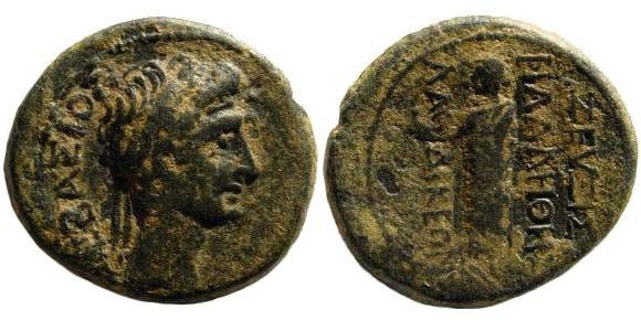 Ancient Coins - Phrygia, Laodicea. Augustus, 27 BC 14 AD. AE 20 mm (4.04 gm). SNG Copenhagen 555