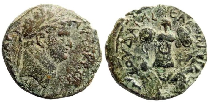 Ancient Coins - Judaea, Caesarea(?). Titus. 79-81 AD. AE 23mm (10.83 gm). 'Judaea Capta' Issue. Meshorer 384a; Hendin 745; RPC II 2313