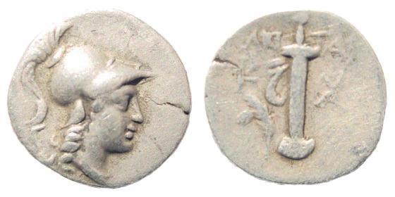 Ancient Coins - Karia, Kaunos. Circa 166-100 BC. AR Hemidrachm (1.00 gm, 13.5mm). Antai-, magistrate. SNG Keckman 77