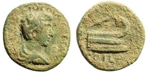 Ancient Coins - Thrace, Coela. Commodus, as Caesar, 166-177 AD. AE 18mm (3.38 gm). Copenhagen 875