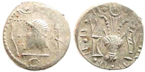 Ancient Coins - Arabia Felix, Himyarites. 1st Century BC. AR Light Denarius (2.60 gm, 16mm). SNG ANS 1515