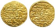 World Coins - Ottoman Turks. Selim II., 974-982 H. / 1566-1574 AD. AV Gold Altin (3.47 gm, 21mm). 974 H. Misr mint. Nuri Pere 239