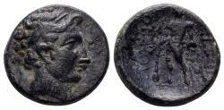Ancient Coins - Bithynian Kingdom, Prusias II. 182-149 BC. AE 17mm (4.03 gm). SNG Copenhagen 631