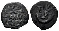 Ancient Coins - Judaea, Procurators. Valerius Gratus. 15-26 AD. AE Prutah (1.38 gm, 16mm). Jerusalem mint. Dated RY 2 (15/6 AD). Hendin 1332