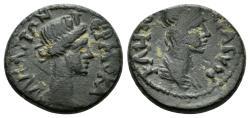 Ancient Coins - Lydia, Hermokapeleia. Time of Hadrian. 117-138 AD. AE 17mm (3.14 gm). RPC III 1878; BMC 7-10