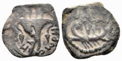 Ancient Coins - Judaea, The Herodians. Herod Archelaus, 4 BC-6 AD. AE Two Prutot (2.66 gm, 18mm). Jerusalem mint. RPC I 4914