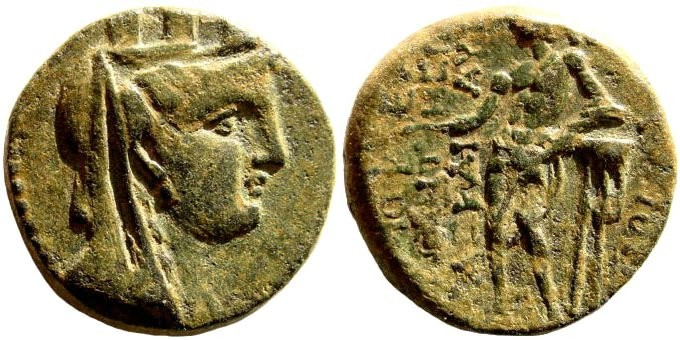 Ancient Coins - Kilikia, Mopsuestia-Mopsos. Time of Claudius I, dated year 118 or 50/1 AD. AE 20mm (5.40 gm). RPC I, 4056