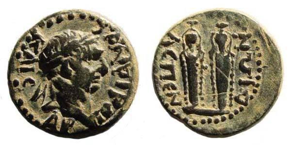 Ancient Coins - Pamphylia, Aspendos, Trajan, 98-117 AD, AE 20