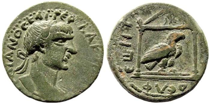 Ancient Coins - Kilikia, Philadelphia. Trajan, 98-117 AD. AE 22mm (7.08 gm). SNG Copenhagen 195