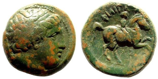 Ancient Coins - Macedonian Kings. Philip II, 359-336 BC. AE 19mm (6.6 gm). Uncertain mint. SNG ANS 860