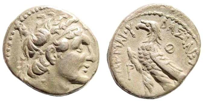Ancient Coins - Ptolemaic Kingdom. Ptolemy VI, 180-145 BC. AR Didrachm (6.40 gm, 21mm). Arados mint. Svoronos, 1216; SNG Copenhagen 556