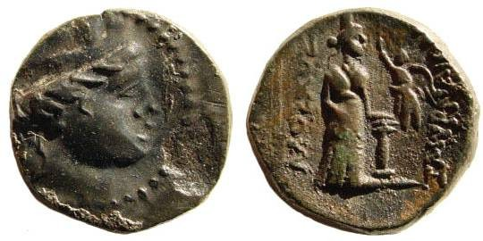 Ancient Coins - Ionia, Smyrna. Circa 105-95 BC. AE 16mm (4.21 gm). Moskos, magistrate. Milne 295b