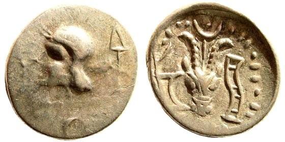 Ancient Coins - Arabia, Himyarites. 1st Century BC. AR Light Denarius (1.62 gm, 15mm). SNG ANS 1503