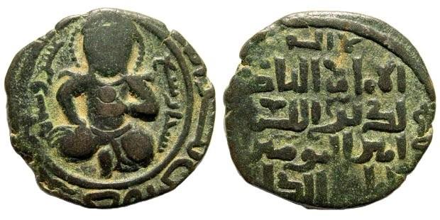 Ancient Coins - Ayyubid, Al Ashraf Musa. Sinjar. AH 615. 1200-1210 AD. AE Fals (7.56 gm, 24mm). Edhem 200