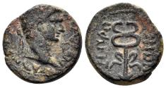 Ancient Coins - Judaea, Sepphoris (Diocaesaraea). Trajan. 98-117 AD. AE Hemiassarion (4.98 gm, 17mm). RPC III 3938