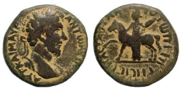 Ancient Coins - Syria, Decapolis. Hippos. Marcus Aurelius. 161-180 AD. AE 24 mm (10.17 gm). Spijkerman 8; Rosenberger 10
