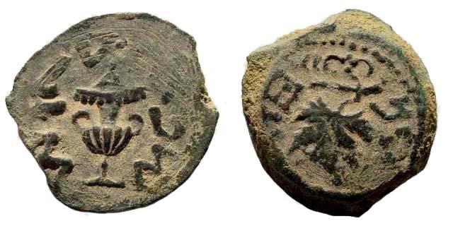 Ancient Coins - Judaea. First Jewish War. Year 3 (68 AD). AE Prutah (3.26 gm, 18mm). Hendin 664