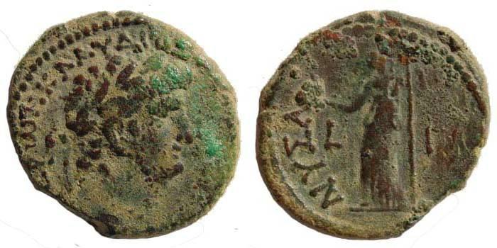 Ancient Coins - Samaria, Nysa-Scythopolis 54-68 AD, AE 25.5 mm (10.43 gm.). dated L PA (101=54/5 AD). BMC 1. Very fine