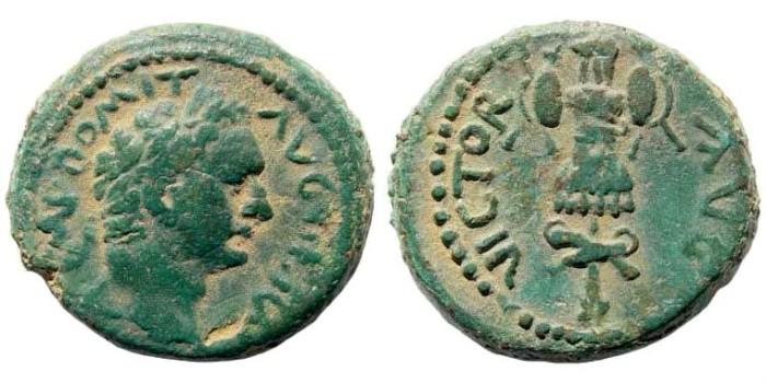 Ancient Coins - Judaea, Caesarea. Domitian, 81-96 AD. AE Half Assarion (6.51 gm, 20mm). Sttruck 92 AD. RPC 2309