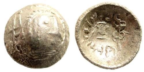 Ancient Coins - Arabia Felix. Himyarites, Raidan 'amdan Bayyin. circa 50-150 AD. AR Scyphate (1.28 gm, 13mm). BMC 71, 2; SNG ANS 1602