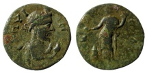 Ancient Coins - Troas, Skepsis. Severan Times, 193-235 AD. AE 19mm (2.39 gm). BMC 27. Rare