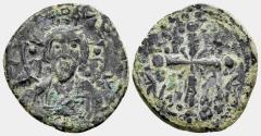 Ancient Coins - Anonymous. Time of Nicephorus III. 1078-1081. AE Follis (4.62 gm, 23.5mm). Constantinople mint. SB 1889