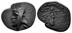 Ancient Coins - Sophene Kingdom. Mithradates II Philopator. Circa 89-85 BC. AE Dichalkon (2.78 gm, 17mm). Kovacs 35